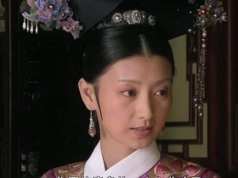 叶澜依见红,整个后宫就沈眉庄一个人真心对她好