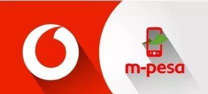 印度央行取消沃达丰数字付款钱包m-pesa授权证书