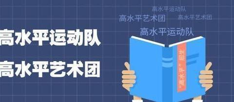 中央民族大学:2020特殊类型招生校考报名、确认、考试时间推迟