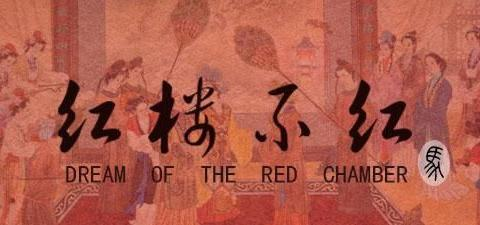 《红楼梦》答疑:王熙凤若是不管家,她的悲剧命运是否就能避免
