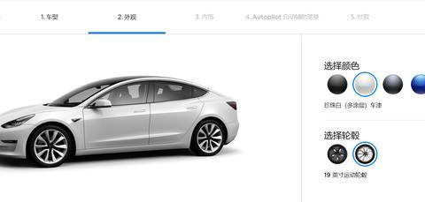国产版Model 3 又降价了,现在抓紧入手,还是再等等?