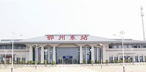 武黄城际铁路上的站点之一——鄂州东站