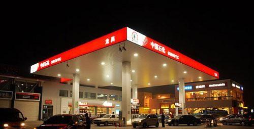 2020年油价第一次调整,车主都很开心:请把汽车油箱加满