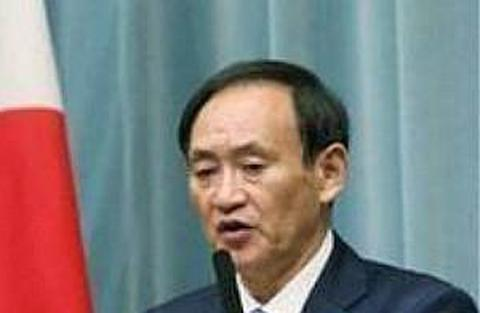日本政客发表博文:琉球,最终将从大和国中走向独立