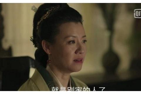 原著《知否》中,墨兰嫁入侯府毁了梁晗的仕途,吴大娘子后悔不已