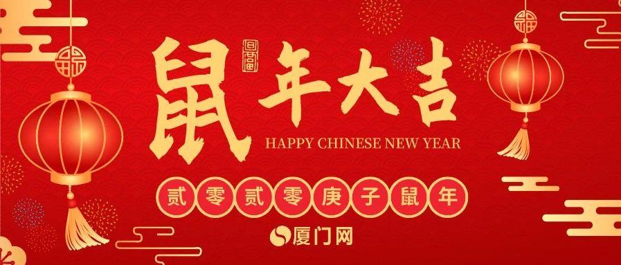 @所有人,你的新年福利来了!连续三天,每天都有新年红包拿哦~