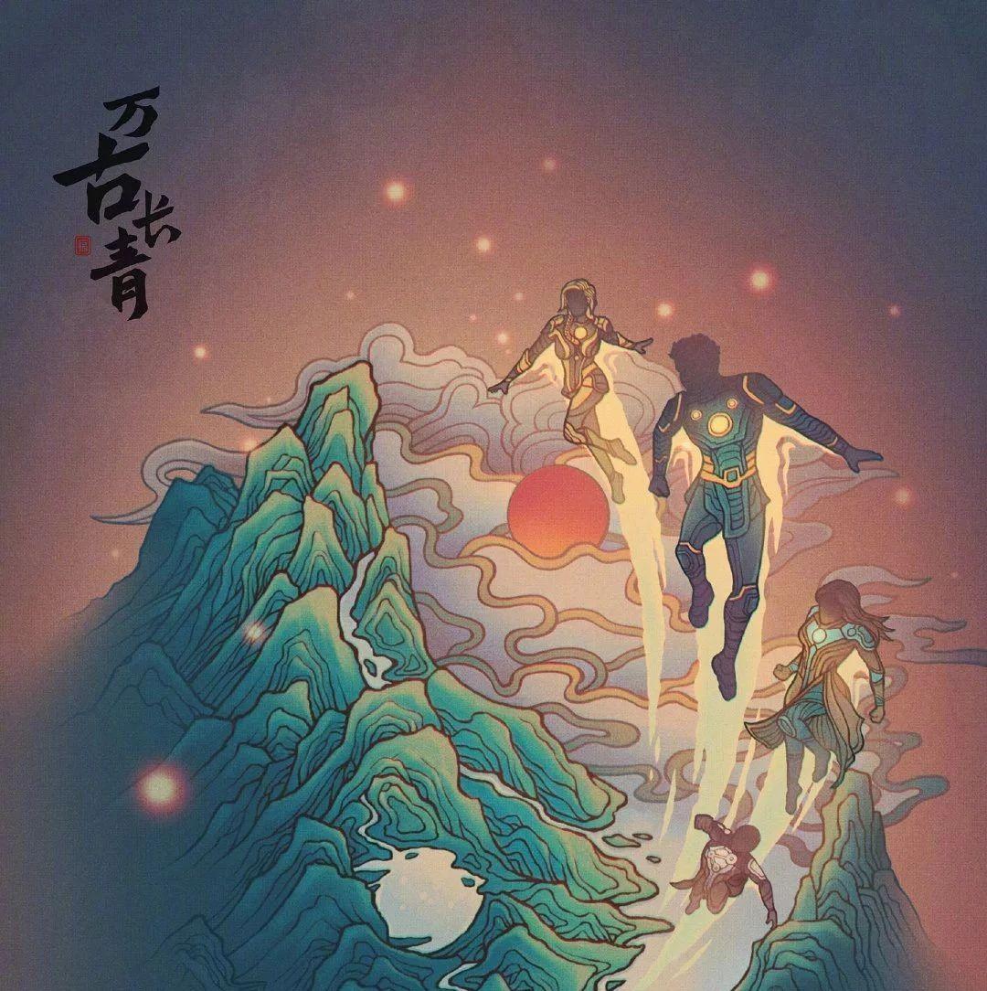 官方发布3张国风漫威电影海报!