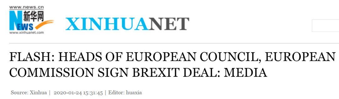 """""""脱欧""""协议,欧盟签了。"""