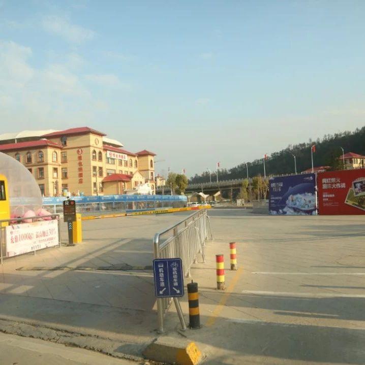 赣州多县(市)发文 春节期间这些地方可以免费停车