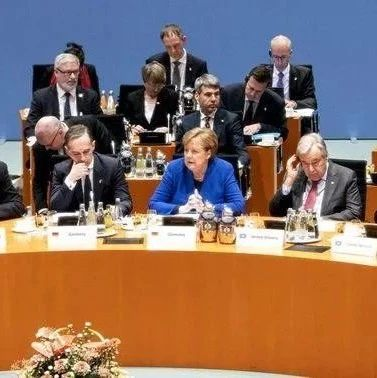 """柏林峰会可否化解利比亚危机 专家:迈出""""积极一步""""但距终点尚远"""