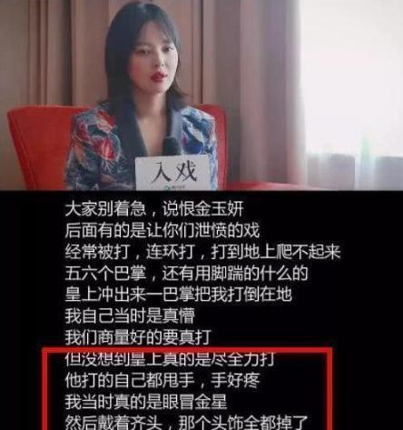 辛芷蕾洪小玲都吐槽曾被霍建华打到眼冒金星,这是暴力倾向?