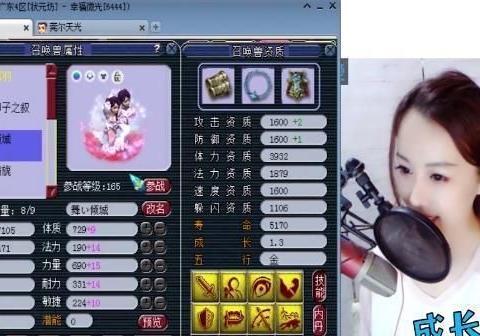 梦幻西游:和帅气主播最搭的召唤兽,8个全红技能,有实力!