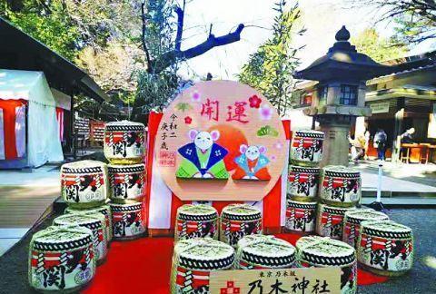 日本迎鼠年:期待繁荣昌盛的一年