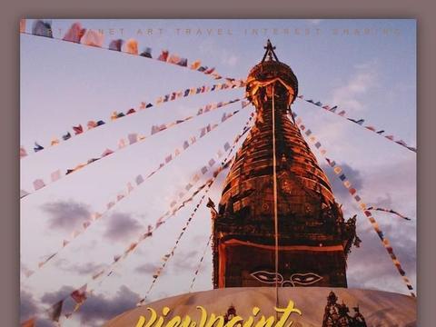 星球 · 景点   喜马拉雅山脚的净土:不丹、尼泊尔的古老传说