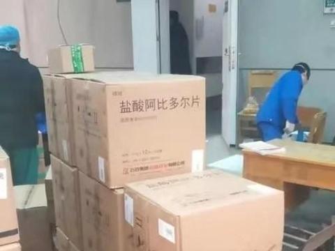 石药集团5万盒药品赠予抗击疫情前线