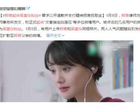2020年第2周网络影响力榜,肖战第一,邓伦、郑爽、杨紫紧随其后