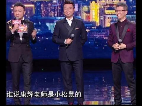 小年夜央视Boys组合脱口秀,三人化身段子手,惊艳观众接地气