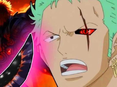 路飞:我伤疤在胸口,索隆:我伤疤在左眼,他:你俩那都不算伤!