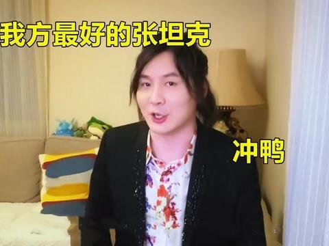 张大仙亲妹妹首次亮相,王者荣耀玩家彻底沸腾:请问还缺妹夫吗?