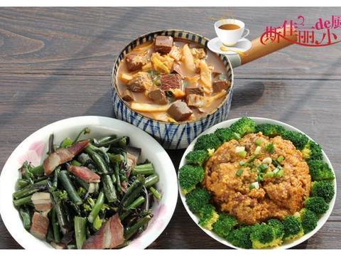 老公不在家,母子俩的午餐3道家常菜很丰盛,有荤有素好吃又下饭