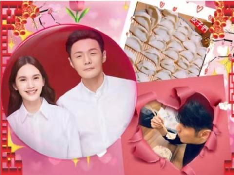 杨丞琳发文向医生致敬,首次在李荣浩家过新年自称被照顾的很好