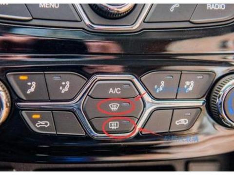 """开车多年才知,车上有一键""""除雾""""按钮,多数人开到报废都没发现"""