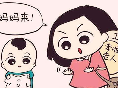 """这2类妈妈看着很""""懒"""",却是家里的福气,孩子长大后会更有出息"""
