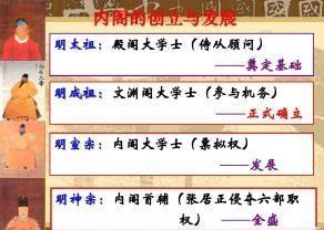 明朝政府的权力架构增加了文官权力,地方上则出现了三权分立