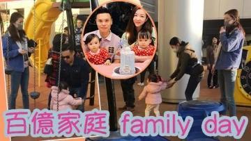 熊黛林夫妇带双胞胎女儿游玩,爸爸郭可颂全程陪玩,尽显温馨