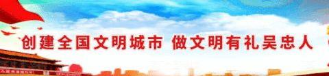 网络述年·新春走基层 吴忠市社会爱心人士、市新闻传媒中心慰