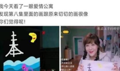 《爱情公寓5》因抄袭公开道歉,如今回头看王传君的采访,很讽刺