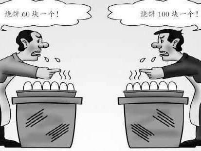 中国芯片又一白马股,年报业绩净利翻50倍,20年将远超晶方科技!
