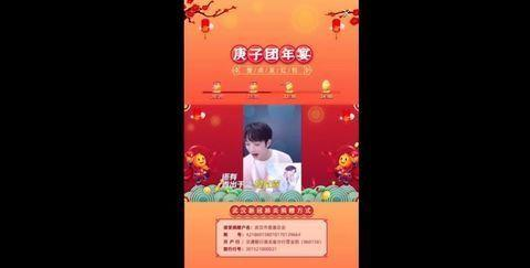 """200125 李佳琦新年直播间cue赖冠霖 称赞他""""天生做主播"""""""