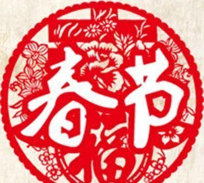 耿万华:贺新春