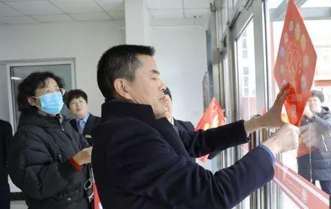 校领导鼠年新春送祝福 留校师生喜迎佳节共团圆