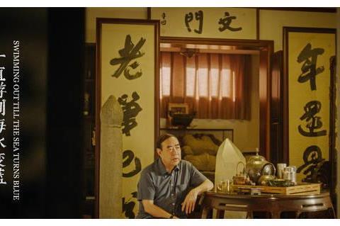贾樟柯新片《一直游到海水变蓝》 入选柏林国际电影节