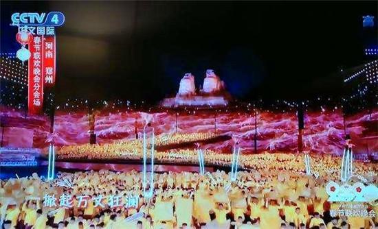 天地之中腾欢歌 幸福长流母亲河——央视春晚郑州分会场综述