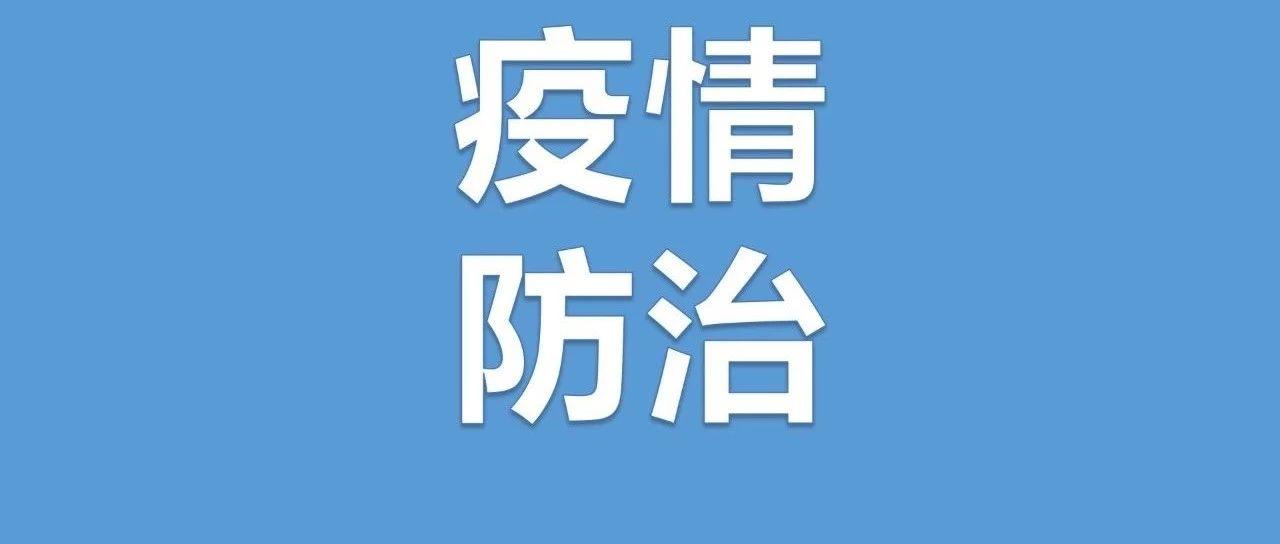 人民日报:【推荐!疫情防治的协和解决方案】