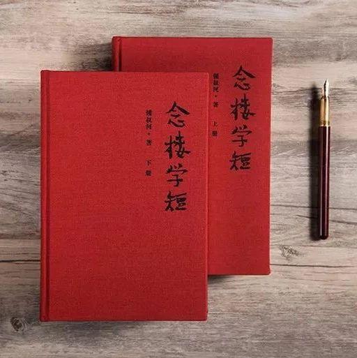 让钱钟书、杨绛都愿为其作序的大师之作,中国人都值得读一读