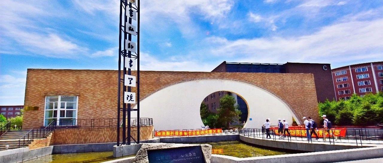 关于2020年广东省考点(深圳市)艺术类专业校考时间延后的公告
