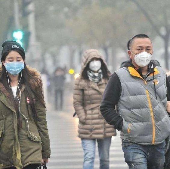 怀化发文!对从武汉及临近城市返怀不报不配合的,相关公职人员一律先免职