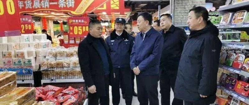 俞成辉赵凌云在合作检查指导安全生产疫情防控工作