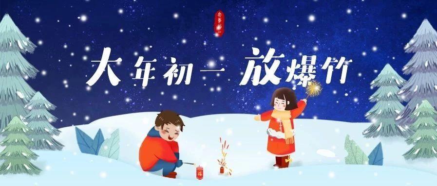 正在报名中 | 华夏银行社会招聘,岗位若干,40岁及其以下可报名!