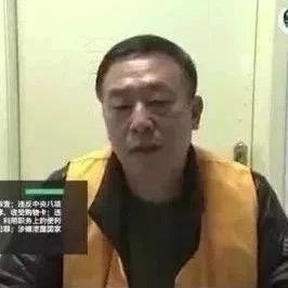 日本人敢脚踢中国升旗台?解放军战士一枪将其砸晕