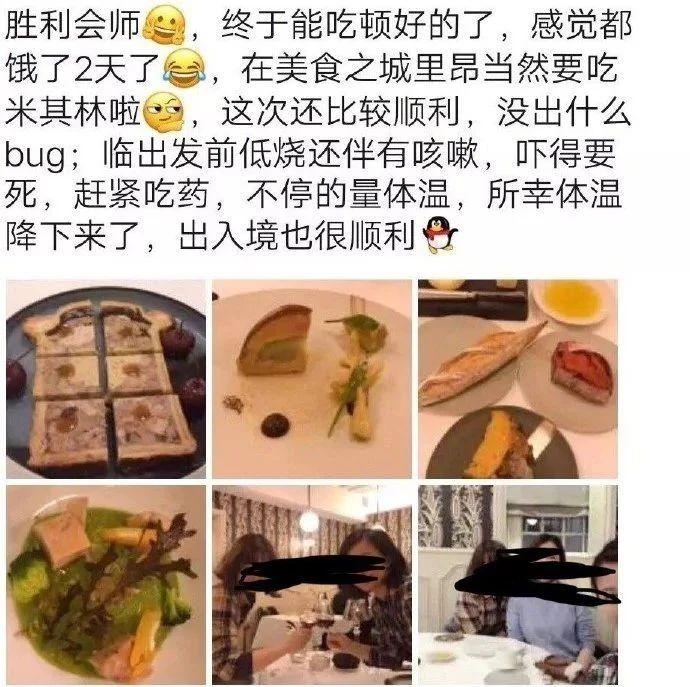 武汉女子晒朋友圈吃退烧药混过安检进入法国,中国大使馆回应