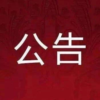 南昌青山湖、青云谱区暂停全区范围内文旅市场经营活动