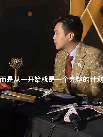 张若昀曝庆余年二计划,听到剧中人员时,网友:没郭麒麟就不看
