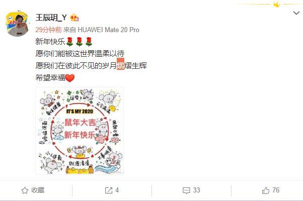 江苏悍将送上新年祝福,再度当选联赛拦网王,东京恐非她的舞台!