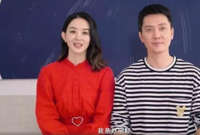 赵丽颖与老公合体拜年,冯绍峰主动示爱上交红包被老婆无视太尴尬