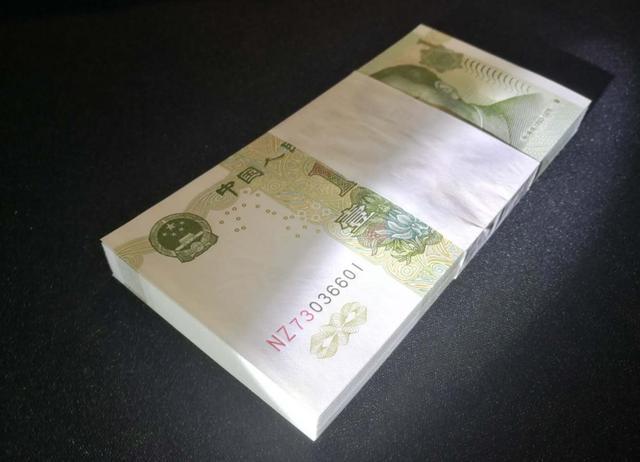 这样正面全是数字的1元纸币你见过吗?单张价值880元,快找找看!